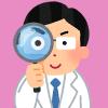 IBDと「似た症状」のある疾患とは?