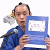 【開催レポート】IBDとはたらくプロジェクト主催 オンライントークLIVEイベント